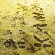Глубокая гравировка по камню
