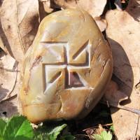 Камень с гравировкой Солонь