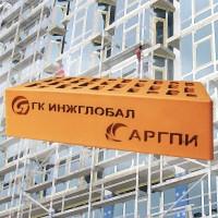 Кирпич с гравировкой логотипа