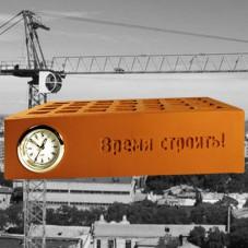 Кирпич в подарок строителю — «Время строить»