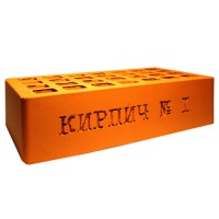 Кирпич — подарок №1