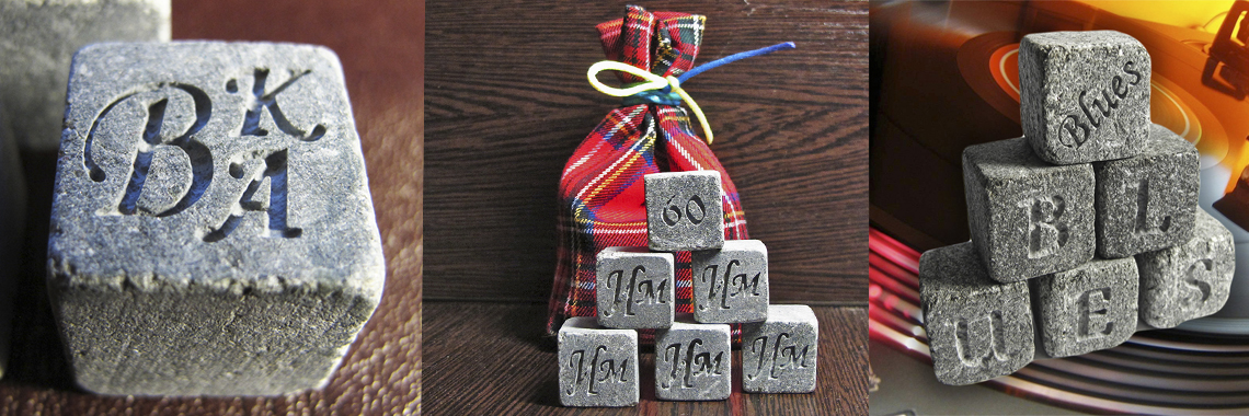Гравировка на камнях для виски