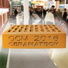 Кирпич с логотипом выставки ОСМ 2016