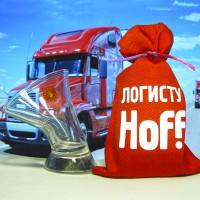 Подарок на 23 февраля коллегам — пьяная рюмка с логотипом