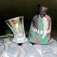 Пьяная рюмка «Гаражная»