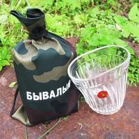 Пьяный стакан «Бывалый»