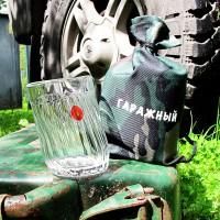Пьяный стакан «Гаражный»