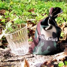 Пьяный стакан «Походный»