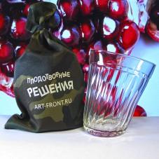 Подарок на 23 февраля — Пьяный стакан с логотипом компании