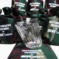 Пьяный стакан в подарок на 23 февраля коллегам