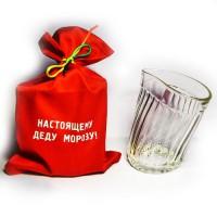 Пьяный стакан в мешке «Настоящему Деду Морозу!»