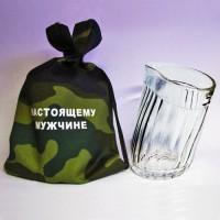 Пьяный стакан в рюкзаке «Настоящему мужчине»